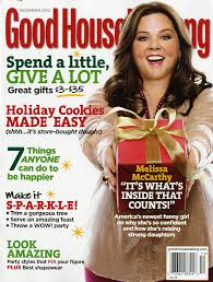 Good Housekeeping Advertising And The Winner Is A New Logo Look For Good Housekeeping Starting