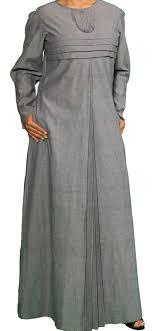 Best Burka Design 2017 Burka Fashion