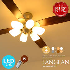 ceiling fan led bulb compatible with remote control lighting light ceiling fan light natural country monotone