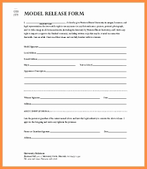 50 New Photograph Model Release Form Template Uk | Form Template