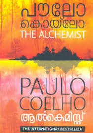 alchemist malayalam translation book novels written by paulo coelho alchemist malayalam translation