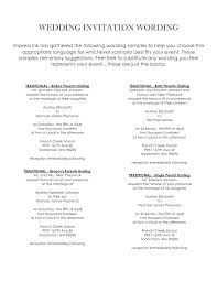 Parent Invitation Template Fieldstation Co