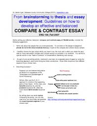 cover letter a comparison essay example example of a poetry cover letter cover letter template for example of comparative essay how to write a introduction resume