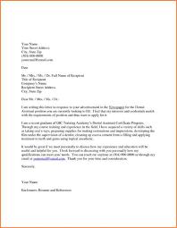 5 Letter Of Recommendation For Medical Assistant Adjustment Letter