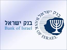 הבנקים לעומתם מחליטים על ערך הדולר לפי הביקוש היומי למטבע הזה. Financial Regulators Sign Israel Ny Fintech Cooperation Mou 9 July 2019