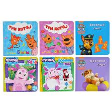 """<b>ПРОФ</b>-<b>ПРЕСС Книжка</b>-<b>картонка</b> развивающая """"Три кота"""", картон ..."""