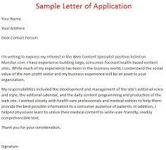 internship acceptance letter formal letter application for essays for college paper world cover letter for