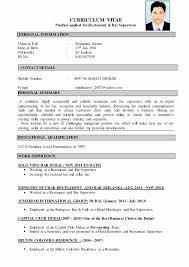 Bar Manager Resume Sample Supervisor Assistant Endowed Although Extraordinary Bar Manager Resume