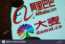 Chinese Font Design Online A Netizen Looks At Logos Of Chinese E Commerce Giant Alibaba