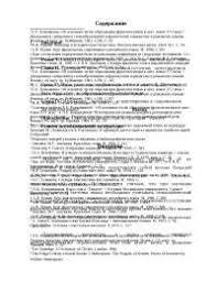 Использование фразеологизмов в пьесах Шекспира реферат по праву  Использование фразеологизмов в пьесах Шекспира реферат по праву скачать бесплатно слова словарь перевод выражения современный английский