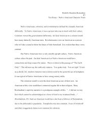 test essay rodolfo brandon bernardino