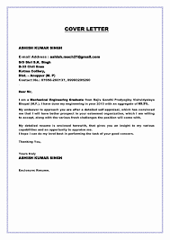 Site Engineer Cover Letter Sample Cover Resume Sample For