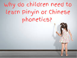 Phonetic alphabet lists with numbers and pronunciations for telephone and radio use. Why Do Children Need To Learn Pinyin Or Chinese Phonetics Panda Mama Chinese džŠçŒ«å¦ˆå¦ˆä¸æ–‡