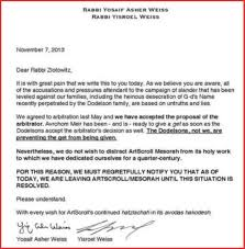 Luxury Appreciation Letter To Boss Farewell Excuse Letter