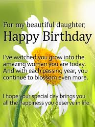 Beautiful Quotes For Daughters Birthday Best of For My Beautiful Daughter Daisy Happy Birthday Wish Card