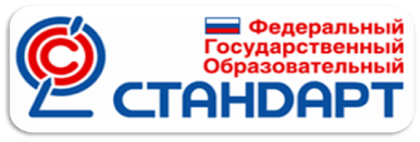 Статья по теме Курсовая работа quot Работа с одаренными  Режим доступа ruosuksun ucoz ru fgos 2 png