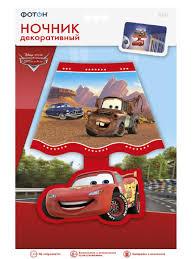 """<b>Ночник декоративный</b> """"<b>ФОТОН</b>"""", <b>Disney/Pixar</b> """"Тачки"""" Фотон ..."""