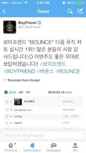 Bounce Comes On 1st In Music Chart In Real Time K Pop Amino