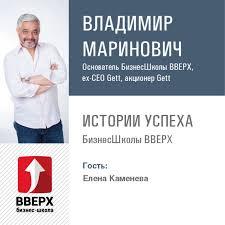 <b>Елена Каменева</b>. Алые паруса: школьная форма нового ...