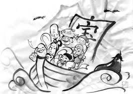 七福神 イラスト かっこいい ギャラリーイラスト