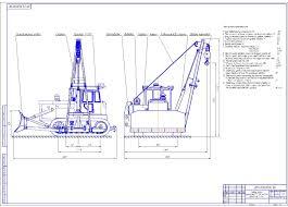Курсовые проекты по сельсохозяйственным строительным и дорожным  Трубоукладчик ТГ 124 на базе трактора Т 170