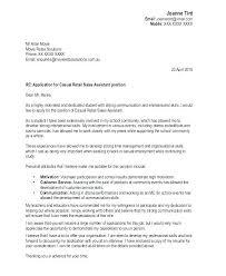 Job Resume Cover Letter Example Sales Cover Letter Sample Marketing
