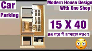 15 X 40 House Design Repeat 15 X 40 House Design Plan Map 1 Bhk With Shop