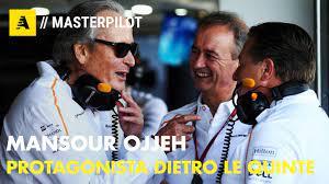 Mansour Ojjeh è MORTO | E' stato l'anima di Williams, McLaren e...TAG  PORSCHE (F1) - YouTube