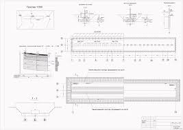 Курсовые работы Фундаменты и основания Чертежи РУ Курсовой проект Проектирование оснований и фундаментов мелкого заложения 13 ти этажного жилого здания