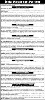 federal government islamabad jobs on  federal government islamabad jobs 2