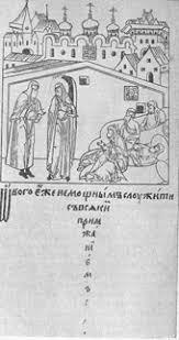 Медицина в Киевской Руси ix xiii веков и Московском государстве  Образование в Киевской Руси было в первую очередь достоянием лиц из правящего класса и духовенства Многие литературные произведения исторического
