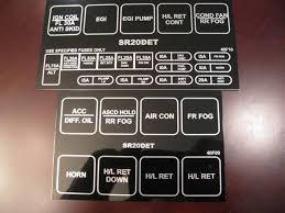 fuse box s13 hatch product wiring diagrams \u2022 S13 Silvia sr20det fuse box wire center u2022 rh haxtech me rocket bunny s13 nissan silvia s13 hatch