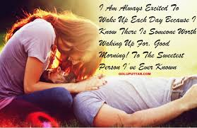 Lovely Good Morning Quotes With Images Best Of Lovely Good Morning Quotes And SMS For Wife Photos And Ideas