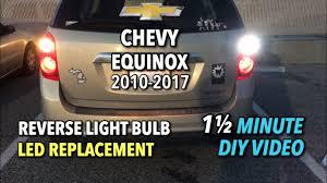 2008 Chevy Equinox Brake Light Replacement Chevy Equinox Reverse Lights Led Replacement 2010 2017 1 5 Minute Diy Video