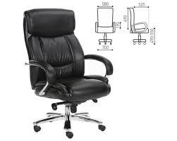 <b>Кресло офисное BRABIX Direct</b> EX-580 - купить в Санкт ...