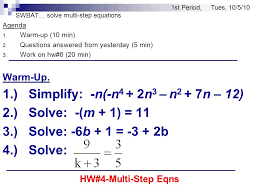 swbat solve multi step equations agenda 1 warm up 10 min