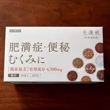 ダイエット サプリ 生 漢 煎