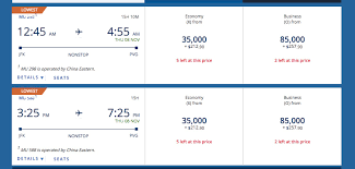 Surprise Delta Skymile Increases In Value Overnight Us