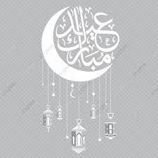 Eid Mubarak Vector Eid Al Adha Png Lamp Ramadan Kareem Ramadan