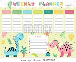 Kids Weekly Planner Vector Photo Free Trial Bigstock