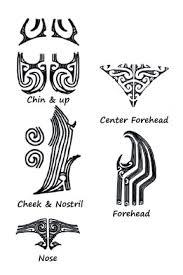 U Z Z I Blog Archive Maorské Tetování