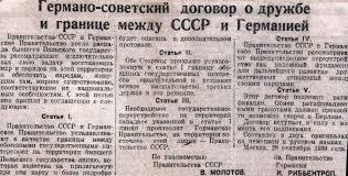 """Від початку доби найманці РФ 7 разів порушили """"хлібне перемир'я"""", втрат у лавах ЗСУ немає, - зведення ООС - Цензор.НЕТ 6197"""