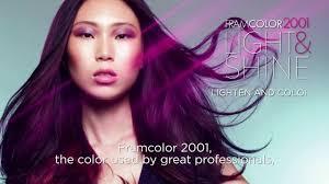 Framcolor 2001 Light Shine Tutorial Framesi Official