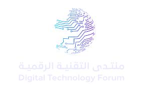 منتدى التقنية الرقمية