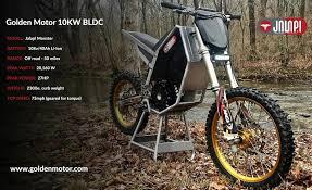 demo s 3kw bldc motor max sd 88km h battery 72v40ah lithium range 80km