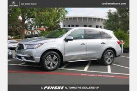 2018 acura for sale.  2018 2018 acura mdx for acura for sale