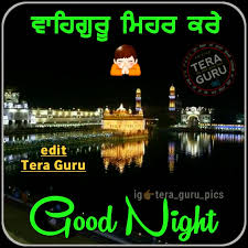Good Night Punjabi Pictures Images Graphics