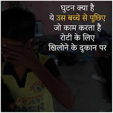 Motivational Quotes Images Download In Hindi एक नई सच