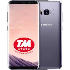 samsung matkapuhelin tarjous