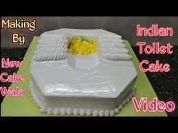 How To Make Indian Handmade Toilet Cake Omg Pure Itebble Cake